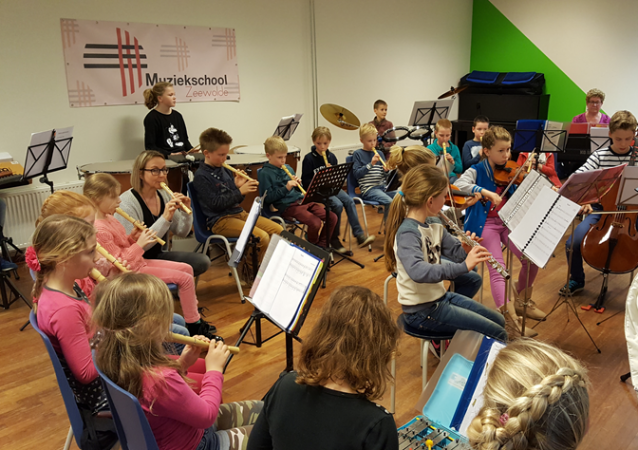 AMV Muziek Atelier